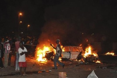 Explosion rocks Nigeria (file photo).