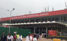 flughafen uganda kampala