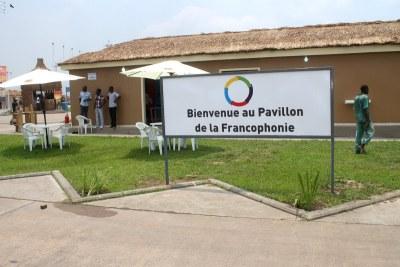 Au village du XIV sommet de la francophonie le 9/10/2012 au stade des martyrs à Kinshasa.