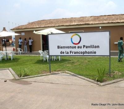 Le village de la Francophonie inauguré au stade des Martyrs