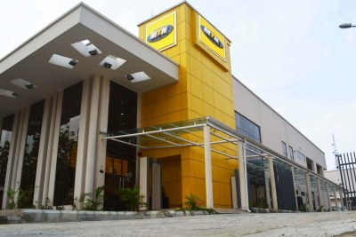 MTN Nigeria office (file photo)