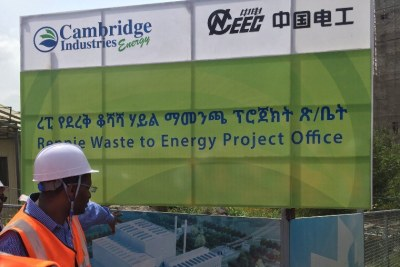 Ethiopia is building Africa's first waste-to-energy plant where the city's rubbish will be burned at a temperature of up to 1,800 degrees Celsius and converted into electricity. When completed, the plant will process over 1,400 tons of waste every day and produce over 185 million KW of electricity to the Ethiopian national grid. Development, Design and Construction of the project is conducted by Cambridge Industries Ltd (CIL) and its partner China National Electric Engineering Co (CNEEC).