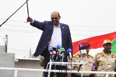Al-Bashir addresses a mass public rally in Nyala (file photo).