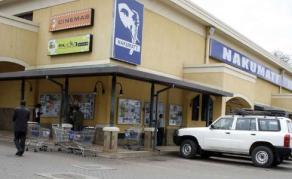 Nakumatt Now Closes Another Branch in Nairobi