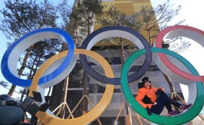 Huit pays africains en lice aux Jeux olympiques d'hiver 2018 de Pyeongchang