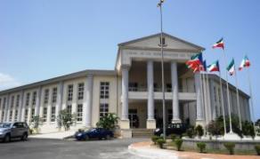 La justice dissout le principal parti d'opposition en Guinée Equatoriale