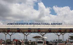 Plusieurs tonnes d'or venues de RDC saisies à l'aéroport de Nairobi