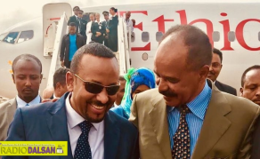 Ethiopia, Eritrea Leaders Meet in Asmara