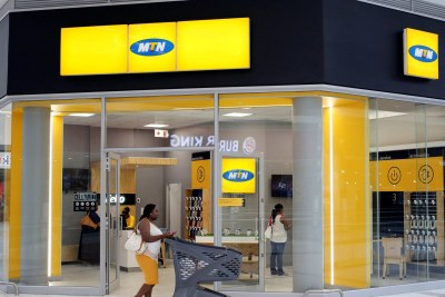 MTN store (file photo).