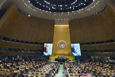 Assemblée générale des Nations Unies  (archive)