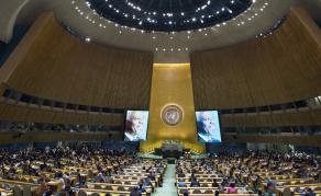 73e Assemblée générale - L'ONU rend hommage à Nelson Mandela