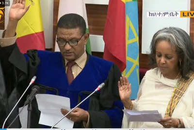 Ambassador Shale-Work Zewde is sworn in as President of Ethiopia.