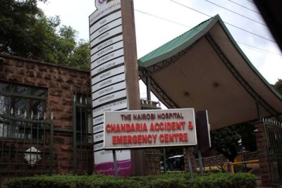 Entrance to Nairobi Hospital (file photo).