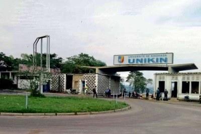 Entrée de l'Université de Kinshasa