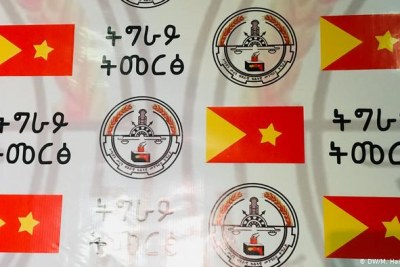 The logo of the Office of Electoral Commission of the National Regional State of Tigray.