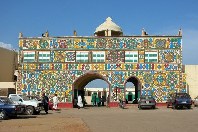 Gate to the palace of the Emir of Zazzau.