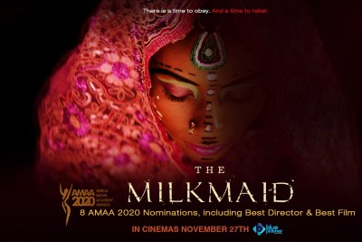The Milkmaid movie poster.