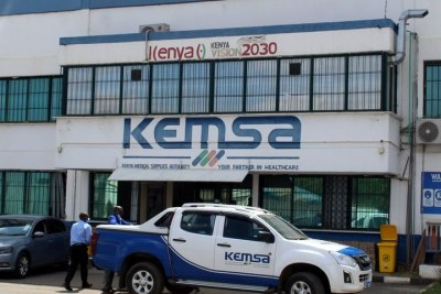 The Kenya Medical Supplies Authority's offices in Nairobi (file photo).