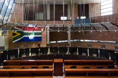 South Africa's Constitutional Court has a reputation of independence from the government. But the Judicial Service Commission, which interviews and disciplines its members, is falling into disrepute.
