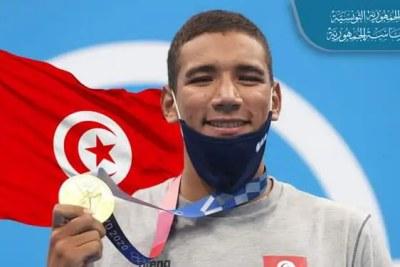 Ayoub Hafnaoui